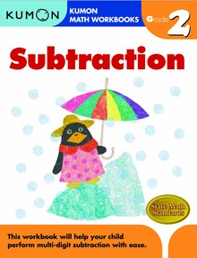 GRADE 2 SUBSTRACTION